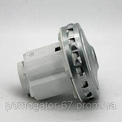 Двигатель для пылесоса HLX-GS-PE (N5) 1800W