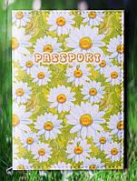 "Обложка на паспорт ""Ромашка"" эко-кожа"