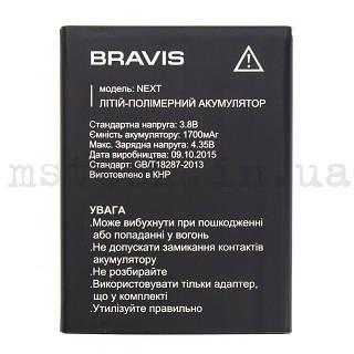 Аккумулятор Оригинал Bravis Next 1700 mAh