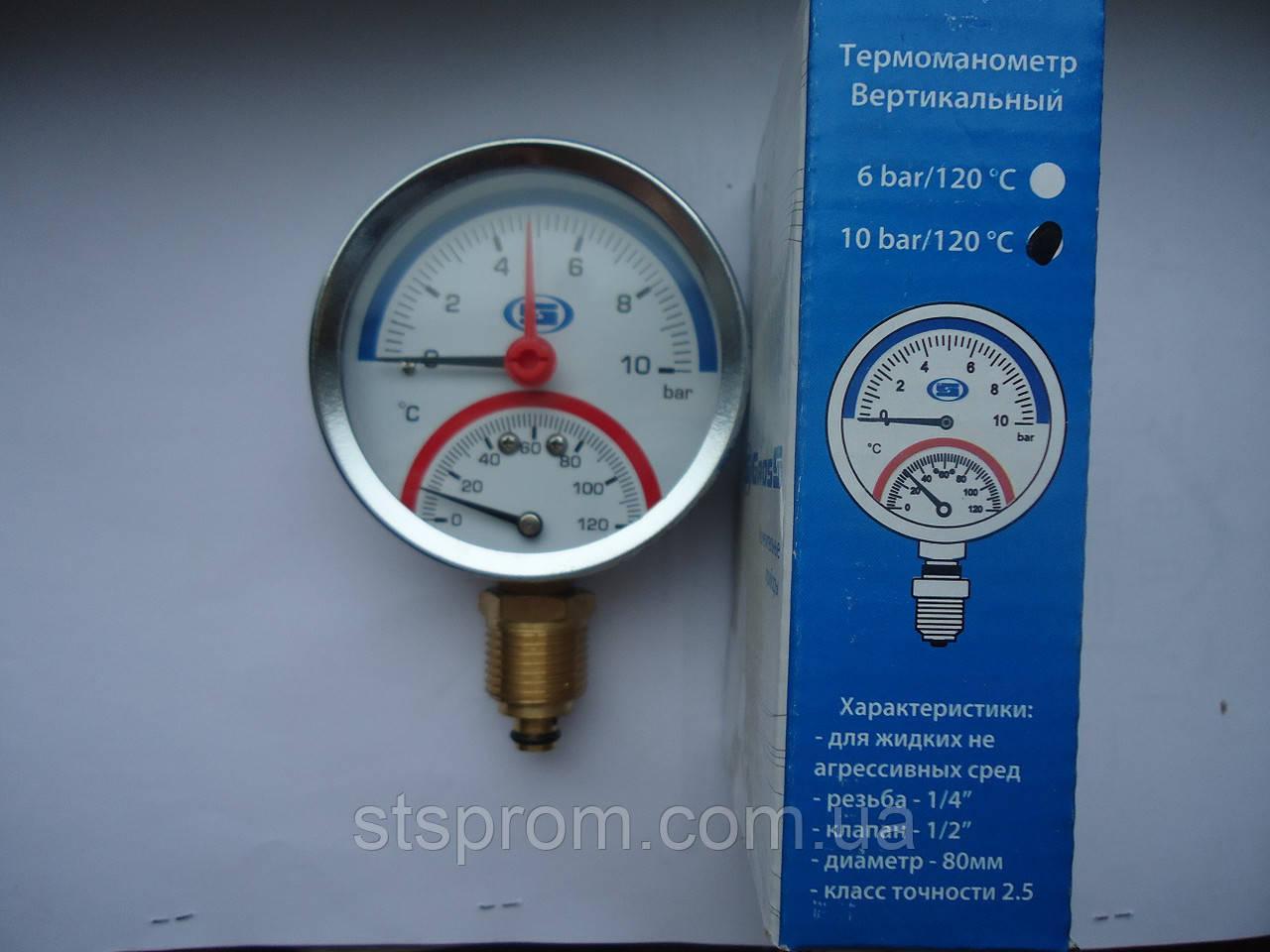 """Термоманометр вертикальный 1/4"""" с клапаном 1/2"""" (120 C) (10.0 Bar) Гросс Gross"""