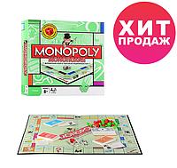 Настольная игра Монополия Monopoly, фото 1