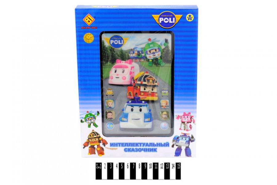 Интерактивная игрушка Планшет Робокар Поли JD-5883P2, рос. озвучка