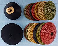 Алмазные сферические черепашки с держателем НАБОР 7+1 полировать гранит 100x3x17 №50,100,200,400,800,1500,3000