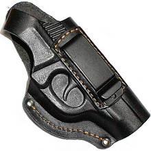 Кобура поясна для пістолета ПГШ 790 зі скобою для прихованого носіння. Шкіра.