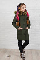 Детское кашемировое пальто с мехом на синтепоне