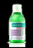 Малавит-Орал ополаскиватель д/полости рта 300мл.Малавит