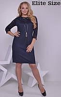 Платье ES 10407