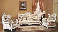 Комплект мягкой мебели Самсон 3+1+1 Bellini
