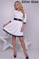 Платье ES 10401-1