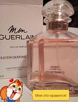 Тестер женская парфюмированная вода Guerlain Mon Guerlain