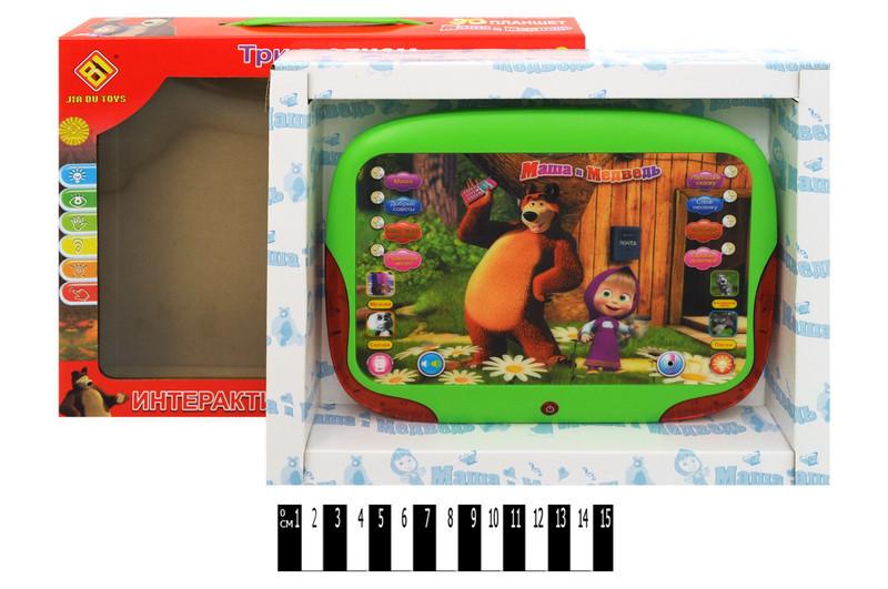 Интерактивная игрушка Планшет Маша и Медведь DB6883G2, рос. озвучка
