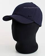 Трикотажная бейсболка с логотипом Nike синяя с черным, лакоста шестиклинка меланж