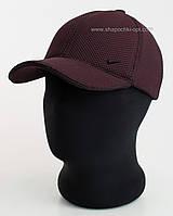 Бейсболка бордового цвета с черным кантом и логотипом Nike, лакоста шестиклинка меланж