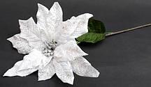Декоративная пуансеттия белая 72 см