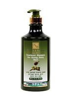 Крем-гель для душу Health and Beauty зволожуючий з медом і оливками 780 мл