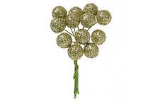 Набор декоративных ягод 12мм, 96шт, цвет - оливковый зеленый