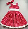 Детское платье -  горошек