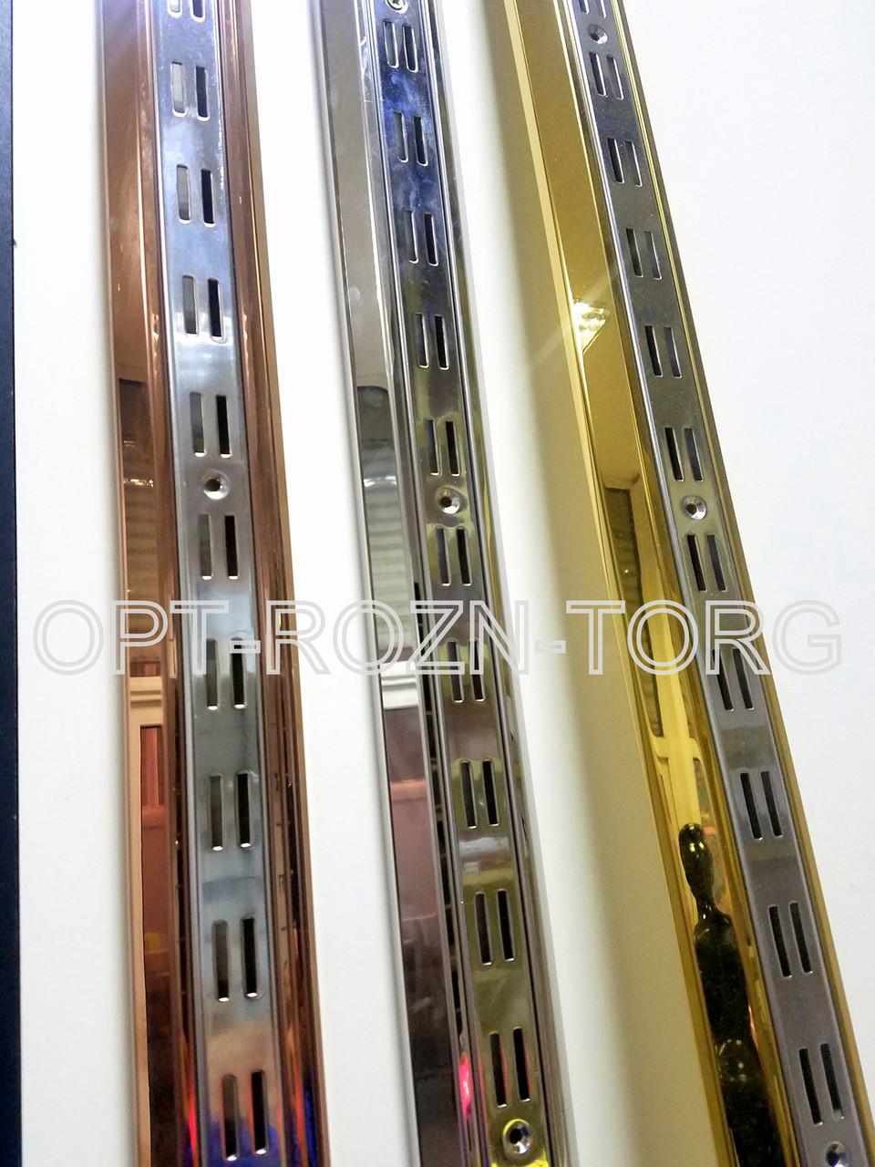 Рейка хром. двойная в металлической цветной раме