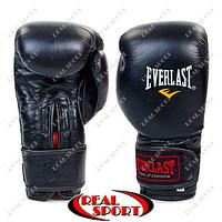 Перчатки боксерские кожаные Everlast BO-4748-BK (р-р 8-12oz, черный)