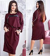 Женское платье с напуском больших размеров