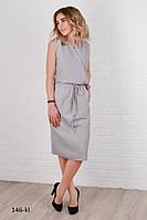 Платье женское ткань габардин до колена