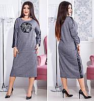 Женское платье с вставками больших размеров