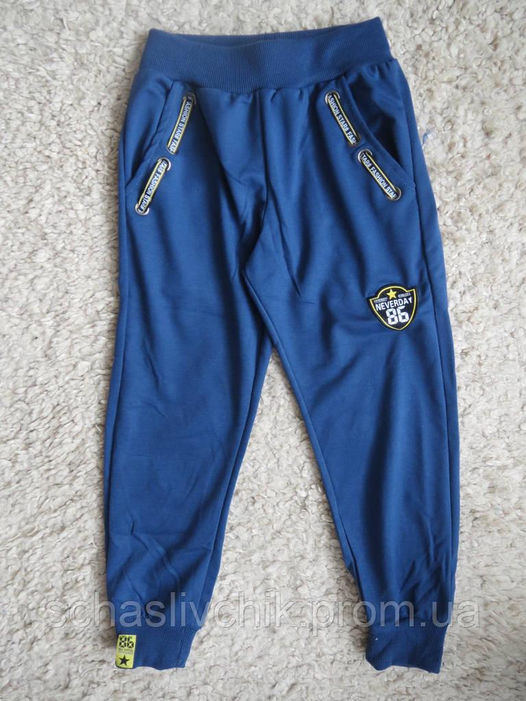 Трикотажные спортивные штаны для мальчиков.оптом.Размеры 98-128.Фирма Grace .Венгрия