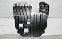 Защита картера двигателя и кпп Mazda 323 1998-, фото 1