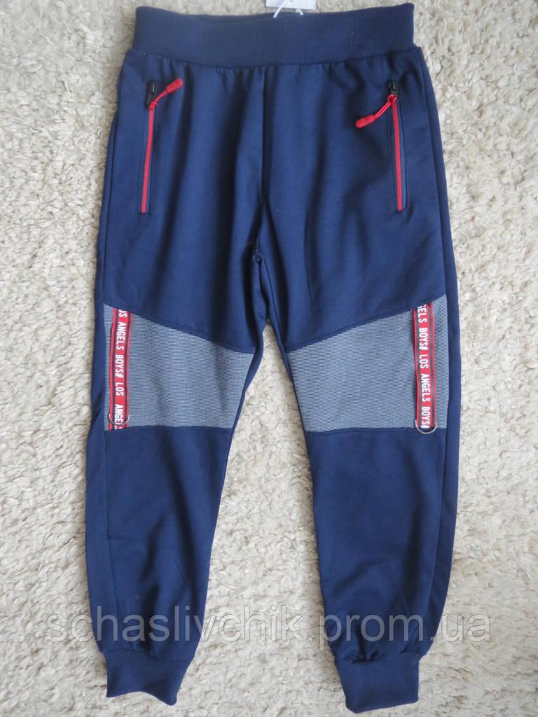 Трикотажные спортивные штаны для мальчиков.оптом.Размеры 116-146.Фирма Grace .Венгрия
