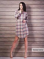 Молодежное платье-рубашка свободного кроя С,M, L