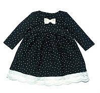 Дизайнерское платье 1,5/2/3 года Andriana Kids в подарочной коробке