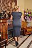 Стильные женские сарафаны. Размеры 52-56, фото 3