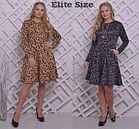 Платье большого размера с юбкой - солнце и узором 15970BR