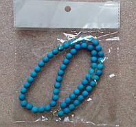 Бусы натуральная голубая бирюза 8 мм Египет