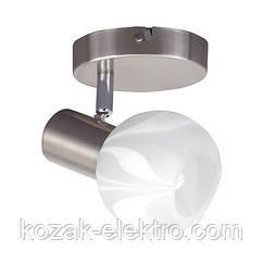 Светильник BODRUM-1