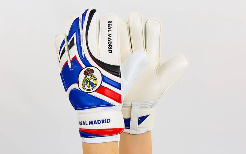Вратарские перчатки подростковые Real Madrid (реплика)