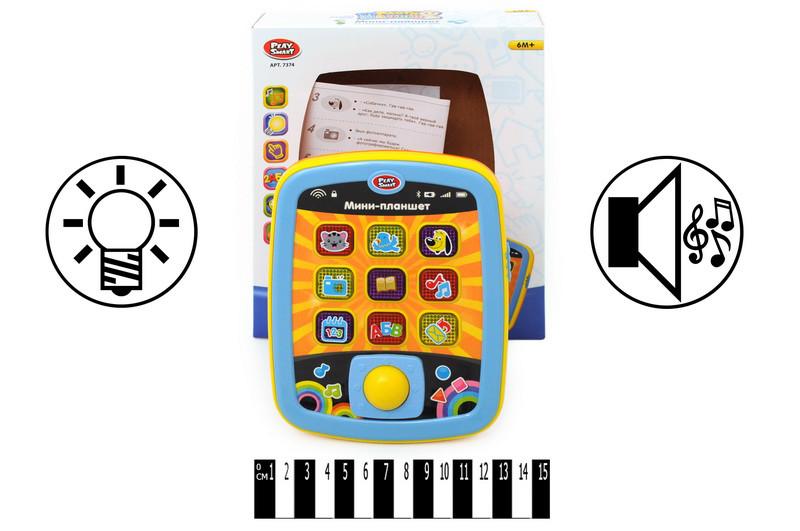 Интерактивная игрушка Мини - планшет Play Smart 7374
