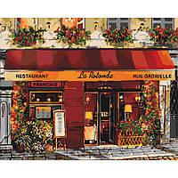 "Картина по номерам ""Яркий ресторанчик"" арт.2193 Идейка"