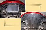 Защита картера двигателя Mazda RX8  2003-, фото 7