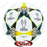 Мяч футбольный Liga Champions Final 2018 Kyiv FB-7174 (№5, 5 сл., PU ламин., сшит вручную)