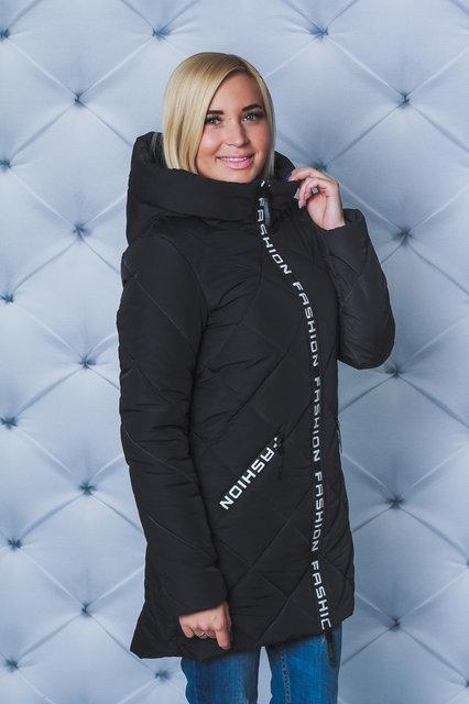 Теплая куртка  Фешен (черный) 42-58 р-ры