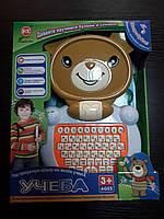 Детский минипланшет компьютер, электронная книга.