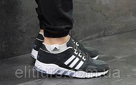 Кроссовки мужские  Adidas Equipment + (4 цвета)