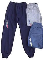 Спортивные брюки для мальчика оптом, S&D, размеры 98-128, арт. CH-3711