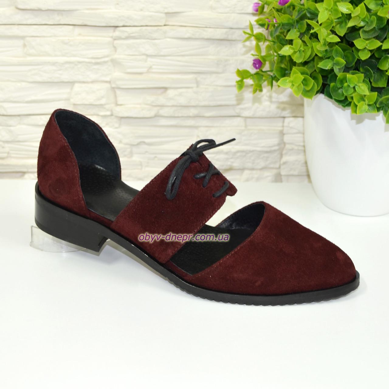 Стильные женские замшевые туфли на низком ходу, цвет бордо