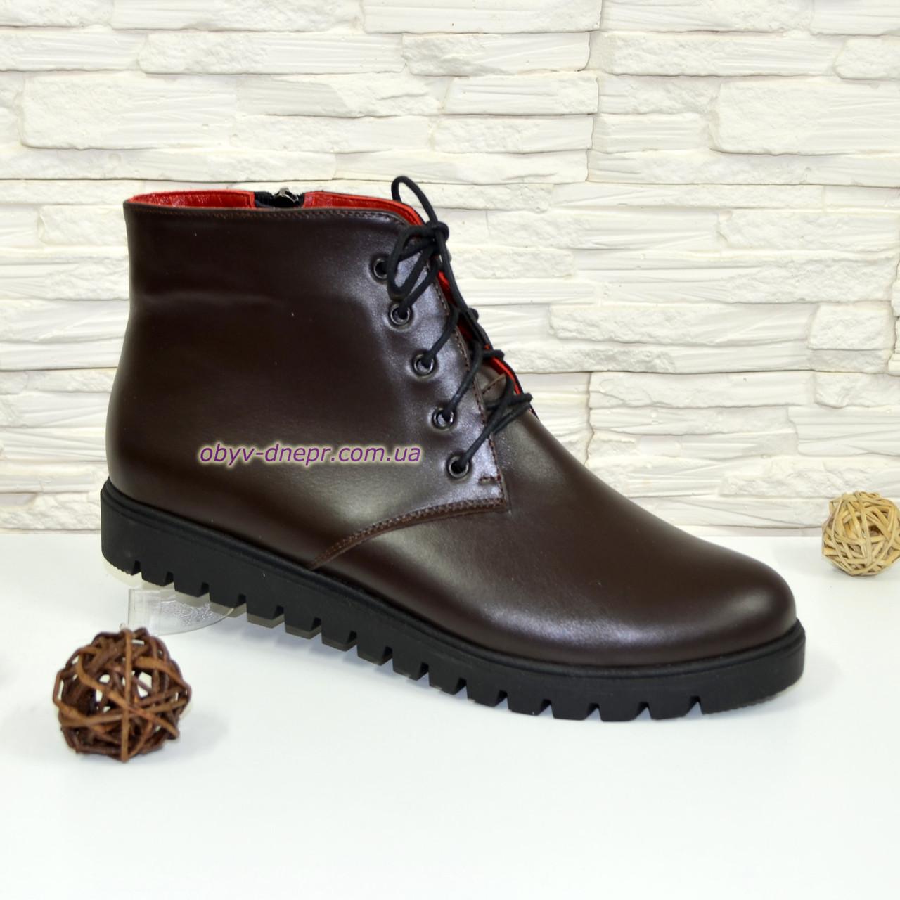 Ботинки женские коричневые кожаные на шнуровке, утолщенная подошва.