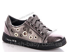 Детская спортивная обувь оптом. Детские кроссовки - кеды бренда Yalike для девочек (рр. с 27 по 32)