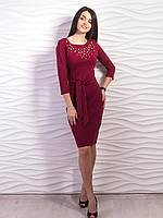 Трикотажное платье приталенного силуэта с зауженной к низу юбкой. С,M, L