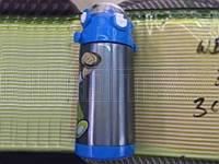 Бутылка для питья WB-201-350ML