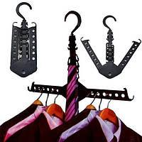 Многофункциональная вешалка для одежды Magic Clothes Rack